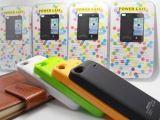 最新便捷式苹果背夹式移动电源  Iphone5/5s/5c 专用