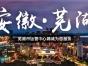 芜湖工商注册丨代理记账丨商标注册丨免费起名核名