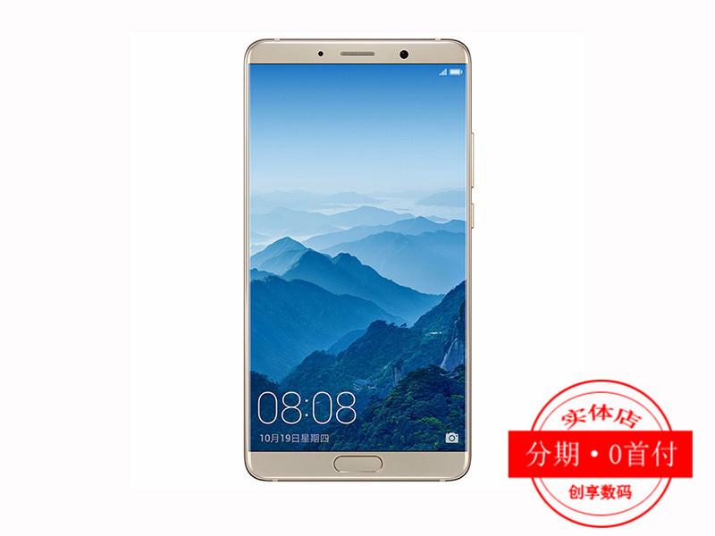 西宁iPhoneX分期零首付 实体店办理 下月才付款