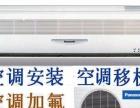 二手回收。旧空调,家电,家具,空调