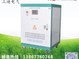 浙江三迪太阳能光伏发电MPPT三相水泵逆变器37KW