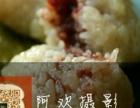 西安菜谱摄影美食拍照