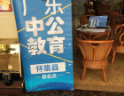 怀集县省考面试培训首选中公教育-本地开班上课