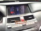 本田车歌诗图原车屏导航升级安装图展示内含凯立德导航汽车影音