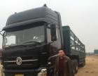 绥中小刘二手货车中介常年出售多辆前四后八和单双驱挂车!