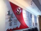 武汉党建文化墙制作 党建展示厅设计公司