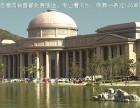 贵阳乌当区福安园墓地出售(免费接送),惠水龙王山公墓