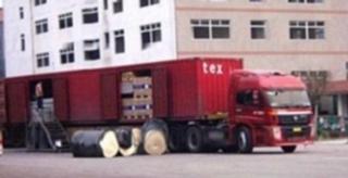 黄江附近到丽水物流货运运输托运公司?
