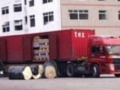 黄江的物流到丽水是专线运输公司