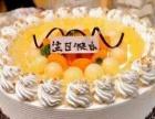 荆州水果蛋糕预定手工制作沙市区生日蛋糕送货上门荆州