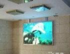 专业制作LED发光字 室外广告牌的制作安装