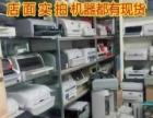 原装二手小巧针式打印机,家用黑白激光打印/复印/扫描传真一体机
