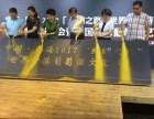 深圳金沙启动台年会启动仪式注沙启动台楼盘仪式道具开业启动金沙