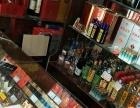滏阳公园 黎明街烟酒店转让 商业街卖场 50平米