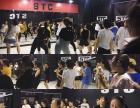 STC舞蹈带你玩HIPHOP