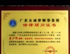 深圳市手机维修技术培训学校招生(提供住宿)