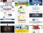 百度优化推广、微网站、微商城