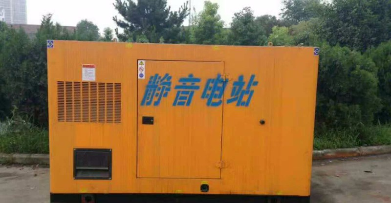 天津顺利鑫机电设备有限公司,