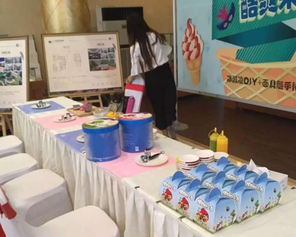 石家庄夏季冰淇淋DIY冰激凌 暖场活动
