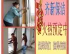 天津市专业玻璃清洗玻璃幕墙清洗门头清洗春节预约优惠中