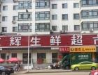 出租哈尔滨平房区谷丰东街与洪镜街路口商铺