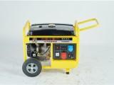 8kw小型汽油发电机报价