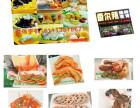 重庆烤鱼哪儿有学