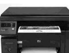 维修打印机 打印机加墨 打印机加粉 打印机墨盒 打印机硒鼓