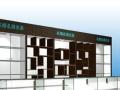 宜美货架专业承包烟酒柜化妆品展柜等各种展柜货架