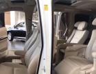 丰田 埃尔法 2015款 3.5 手自一体 尊贵版明星保姆车,最