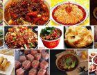 北京哪里有厨师培训