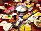 中国十大火锅加盟品牌 捞王锅物料理加盟费用多少 怎么加盟