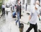 普陀区长寿路快速清理化粪池 疏通管道 清淘隔油池快速服务