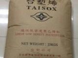 台湾台塑 LLDPE 3224 薄膜级,包装容器