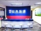 学英语的海珠区选择 广州塔珠江新城客村山木培训