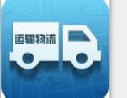 上海虹口物流公司哪家服务好
