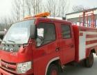 转让 消防车二手水灌消防车价格