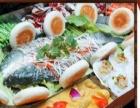 烤鱼店加盟/干锅鱼/先吃后涮烤鱼 龙潮烤鱼加盟费