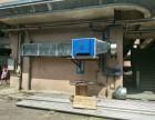 通风工程配套设计安装厨房排烟工程食堂排烟工程