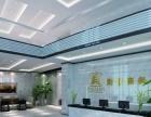 海沧自贸区60到420平可自由组合写字楼出租