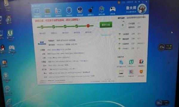 速龙双核160G硬盘4G内存 350元低价出售