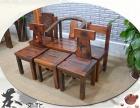 老船木茶桌椅组合 实木茶桌家具中式功夫茶几泡茶台户外阳台小型