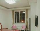 家电、家具齐全,居住环境优雅,拎包入住。