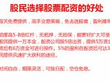 青岛返佣网代理有哪些平台的未来在金鼎鸿利配资,配资受众多
