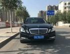 奔驰 E级 2013款 E260L CGI时尚型-好车不等人