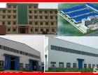 厂房出租土地转让,焦作温县工业区厂房车间办公楼