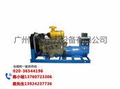 汕头二手发电机组 穗康电力_知名的广州二手发电机公司