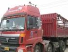 唐山新盛发物流承接唐山至全国整车零担运输