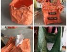 重庆华威吨袋有限公司 食品吨袋 纯碱吨袋 生产商