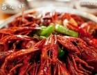十三香龙虾师傅培训